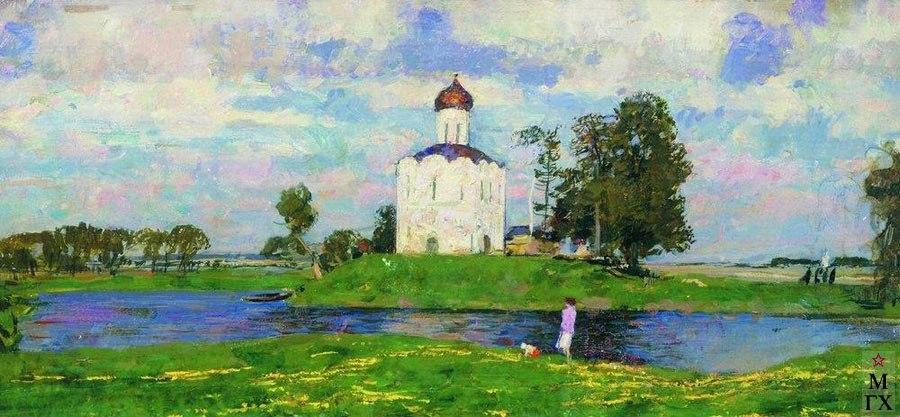 Изложение По Русскому Языку 7 Класс Собор