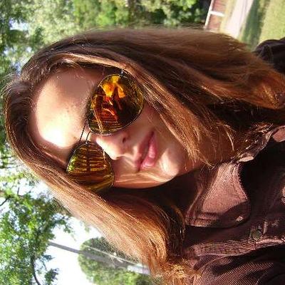 Оксана Пушкар, 28 мая , Новосибирск, id154169434