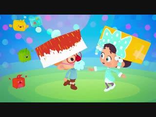 Детская песенка про Кубо Новый Год - Четверо в кубе - мультик для детей