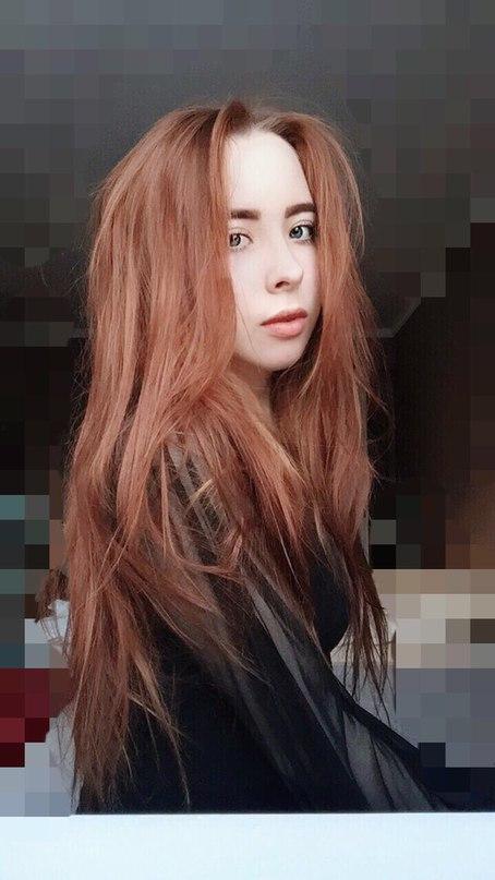 Наташа Васильчук | Москва