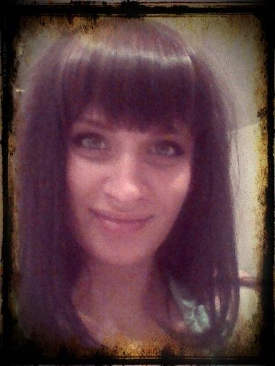 Милена Орлеади, 17 сентября 1991, Новосибирск, id59467324