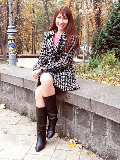 Марина Олишинская, 19 ноября 1992, Киев, id11945489