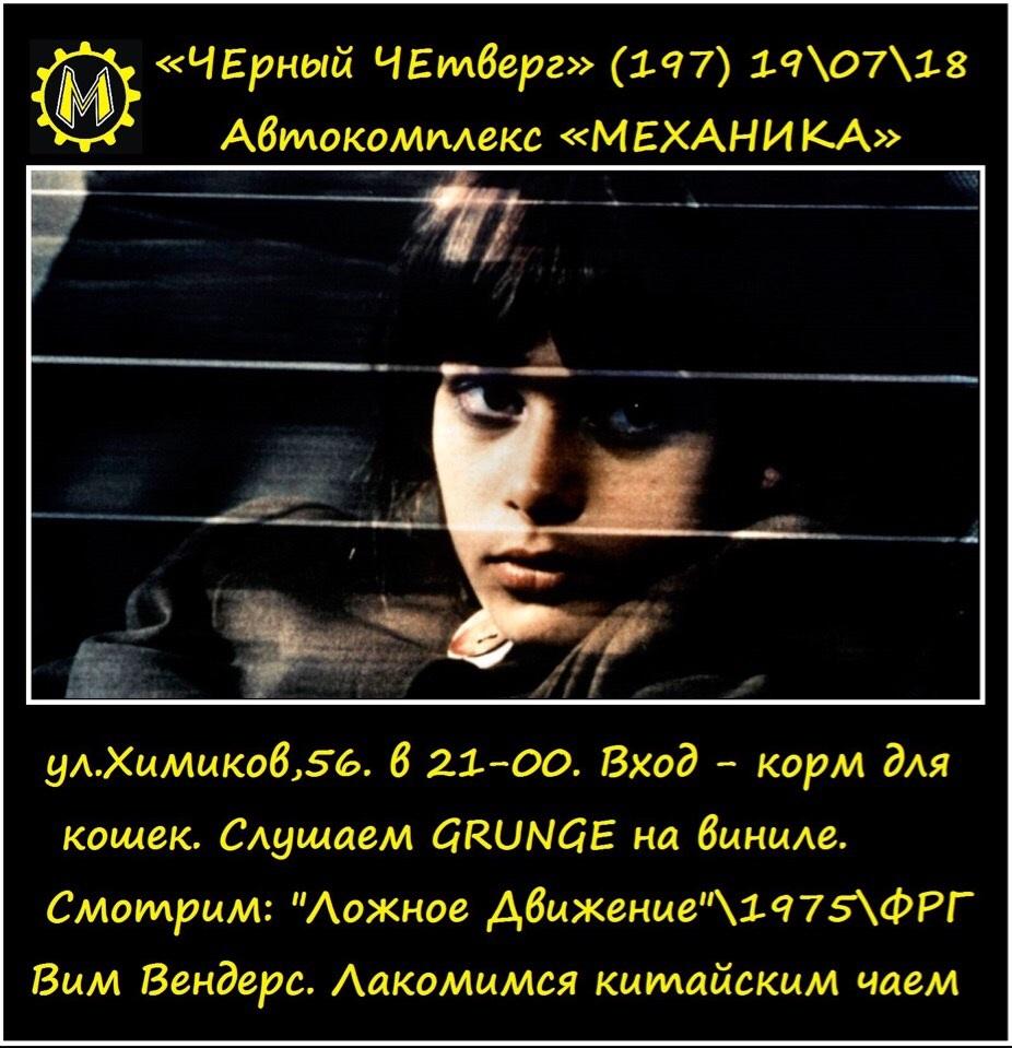 https://pp.userapi.com/c846417/v846417147/a25c3/YendJR9LuOU.jpg