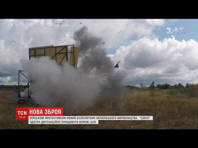 Українськи воїни зовсім скоро можуть отримати на фронт ударні безпілотники