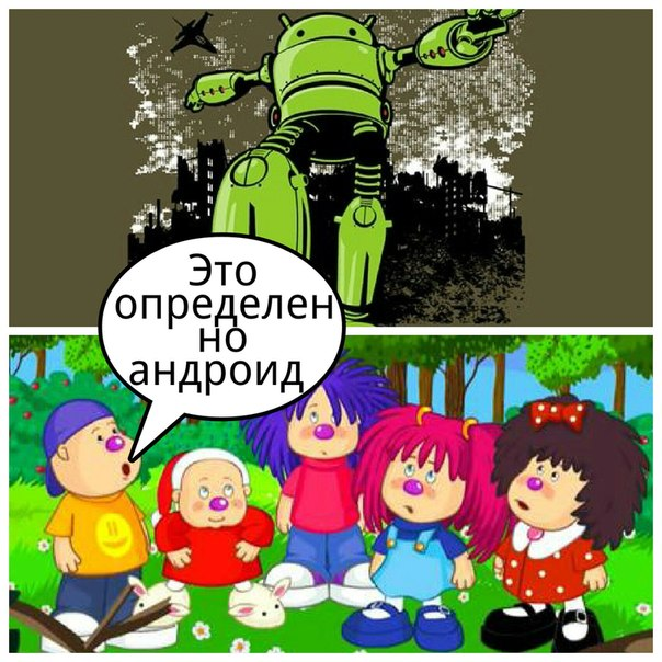 Приложения в Google Play – ВКонтакте — …