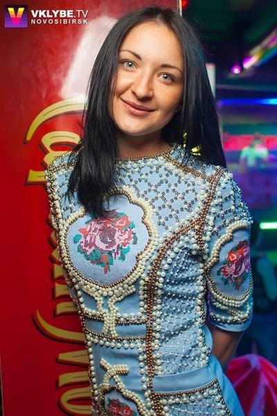 Ольга Катенёва