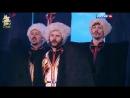 Не для меня - Никита Михалков и Кубанский казачий хор (2016)