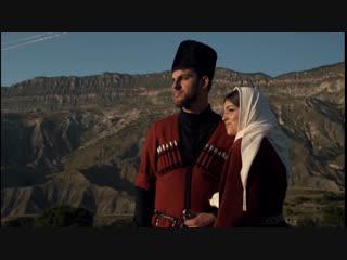 Мураду и Айне (Дагестан)