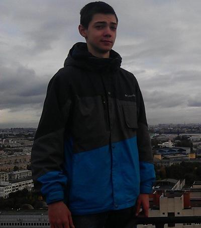 George Green, 13 января , Санкт-Петербург, id37868825
