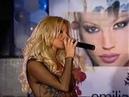 Емилия - Само теб съм обичала (Live)