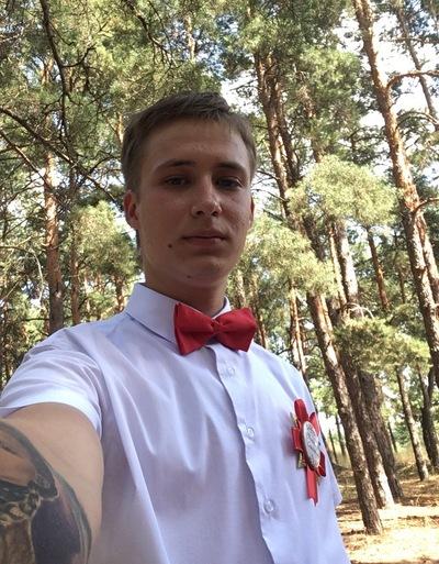 Александр Пасько