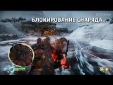 GoW Боёвка (StopGame.ru)