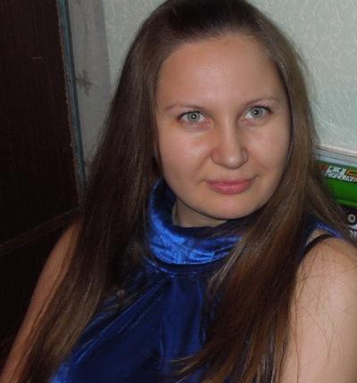 Наталья Якунова, 29 сентября 1982, Железнодорожный, id43006291