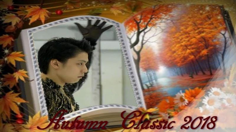 「秋によせて」~Origin~Yuzuru Hanyu☆羽生結弦