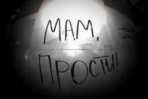 Фото №456260827 со страницы Макса Микунова