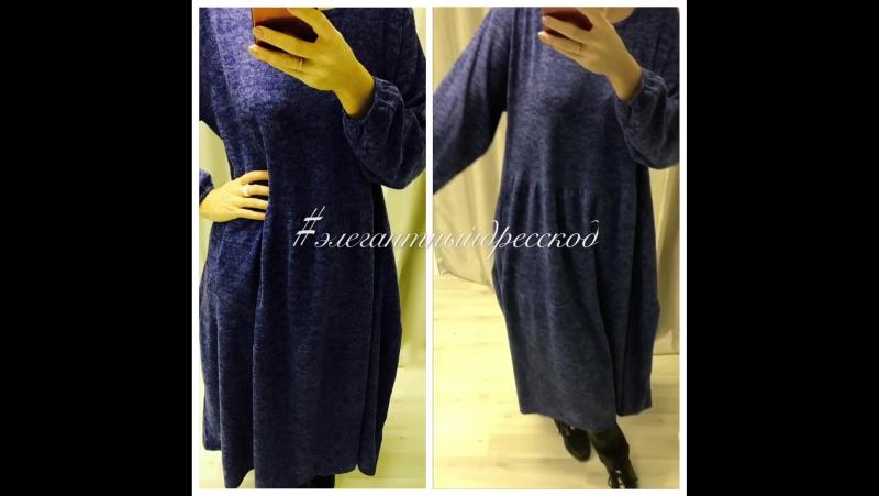 Платье Wendy Trendy, 52/56