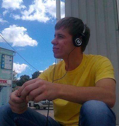 Максим Бондаренко, 3 августа 1990, Москва, id13994480