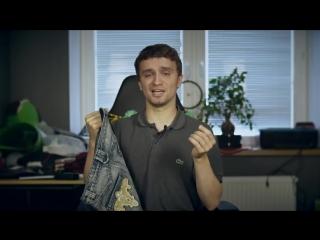 [Игорь Линк] Хайповый прикид за 2000 рублей