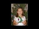 Поздравляю с Днём рождения! Полине 10 лет. Вариант №1.