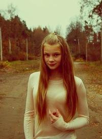Валерия Беляева, 26 декабря 1996, Луга, id55481626