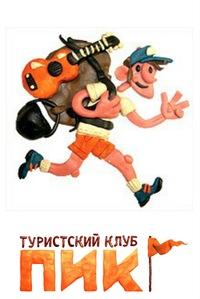 Школа инструкторов 2014/2015