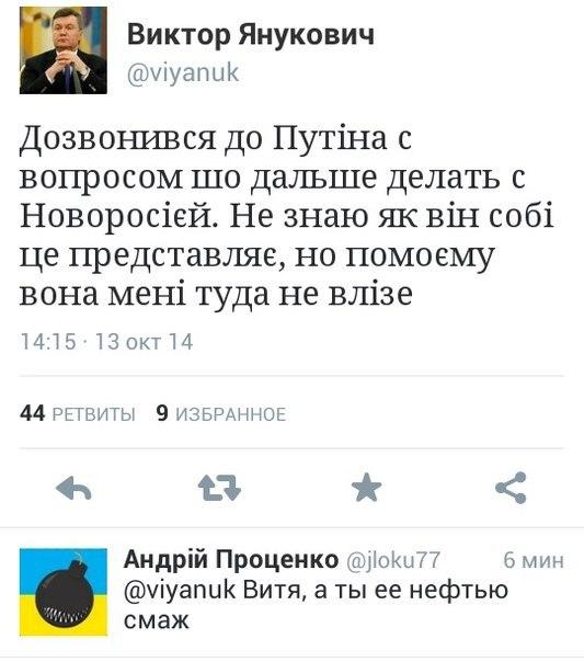 Представители ОБСЕ не заметили отвод российских войск от границы с Украиной - Цензор.НЕТ 8407