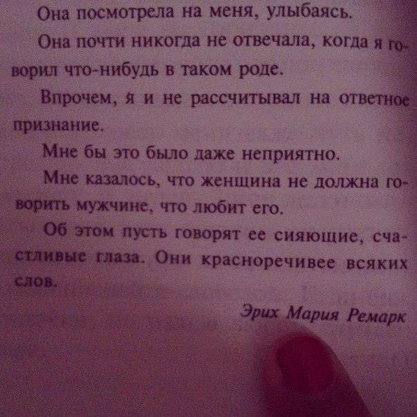 Я не стремлюсь быть идеальной.  Тем, кому надо, я уже нравлюсь.)