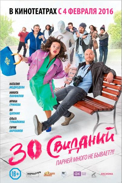 Самые новые русские комедии!