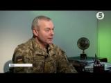Командующий ООС рассказал, как проходит подготовка к началу новой военной операции в Донбассе.