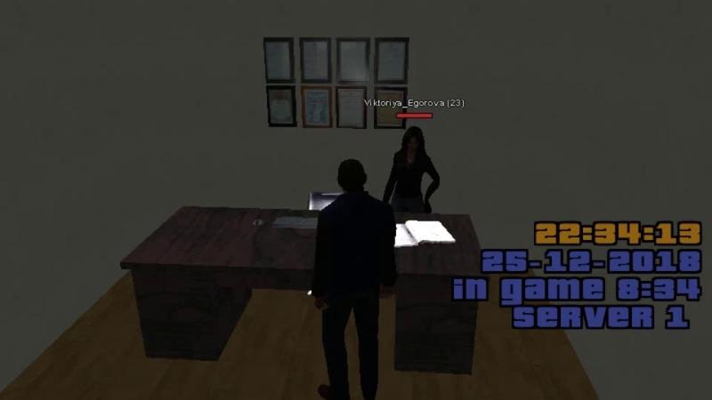 Рп нанял уборщитцу в офис CRMP Amazing RolePlay