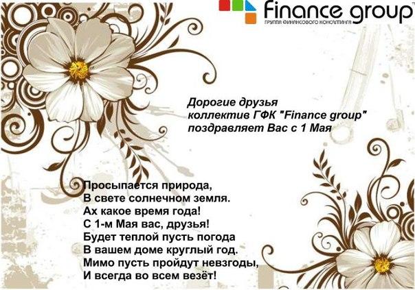 Брокер финанс ооо