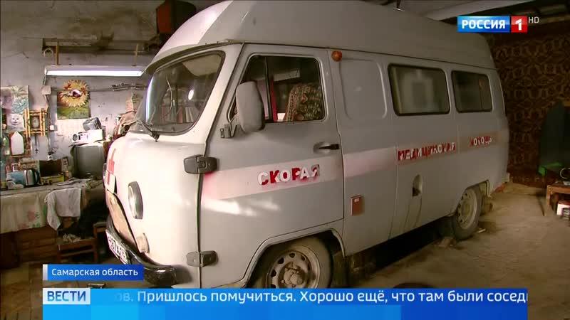 Сотрудники скорой помощи Самарской области требуют заменить парк служебных машин