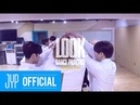 GOT7 Look Dance Practice (Shirts Ver.)