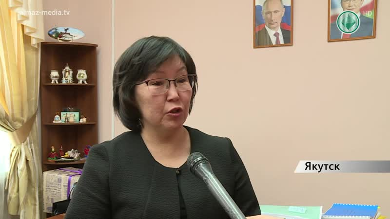 В Якутии изменился порядок компенсации родительской платы за посещение детсада