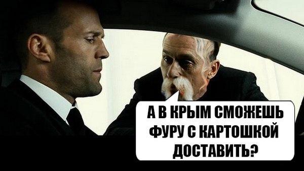 Санкции против РФ по Крыму будут продлены, - МИД Германии - Цензор.НЕТ 5590