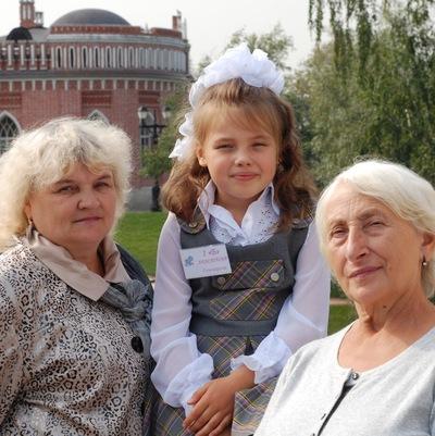 Люба Клепикова, 17 мая , Санкт-Петербург, id220668058