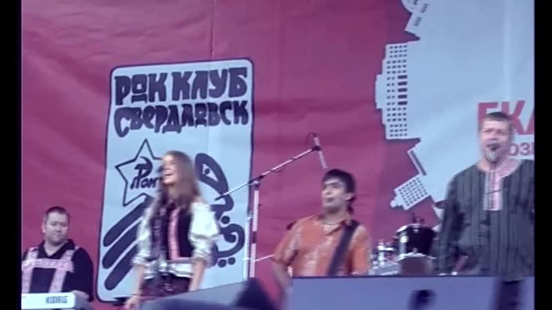 У.Х.А. Попури (25 лет Свердловскому Рок-клубу) 2011 LIVE