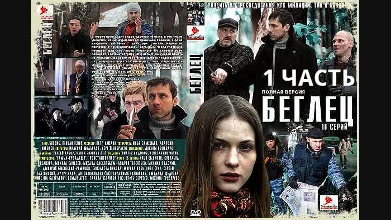 Мир Кино - Боевик,приключения (2011) - 1 часть