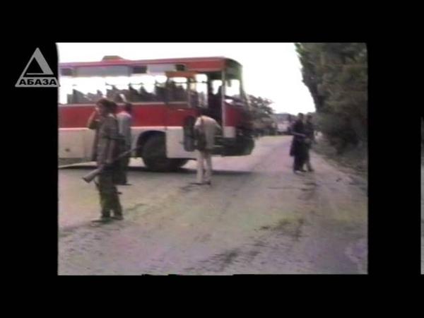 16 августа 1992г Сухум Эшера