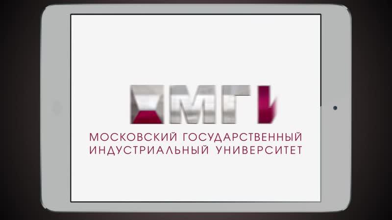 Промо-ролик Дистанционного обучения МГИУ.Размещение тел.7(968)790-68-87 azbuka-tex@yandex.ru