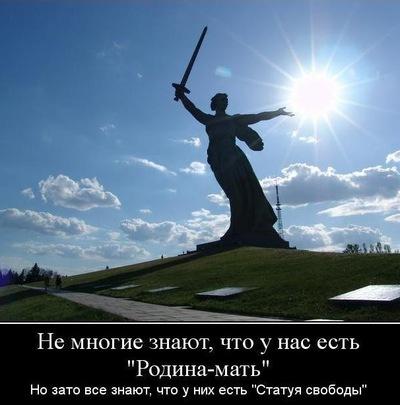 Артём Тарасов, 21 декабря 1985, Белгород, id32815605