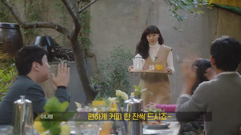 [CF] 181017 @ IU Maxim Mocha Coffee Gold TVCF Making Video