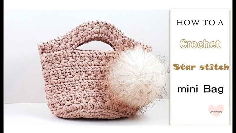 (코바늘 가방뜨기) how to a crochet bag/(Star stitch) /한볼로 하루만에 뜨는 스타스티치 기법 백(English subtitles
