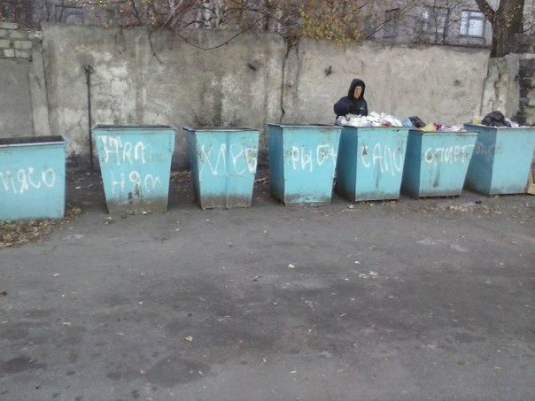Крым остался без света из-за превышения лимитов потребления электроэнергии, - Минэнерго - Цензор.НЕТ 7274