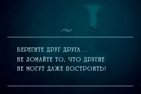 http://cs543107.vk.me/v543107375/5b17/tTF-ught1OQ.jpg