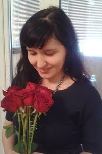 Оксана Вафина, 28 октября , Нижнекамск, id20741109