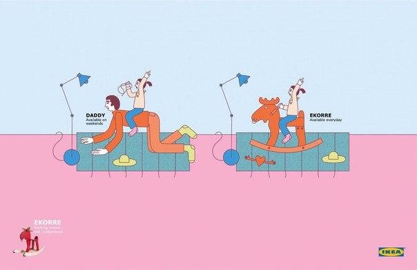 IKEA показала, как мебель может помочь в жизни