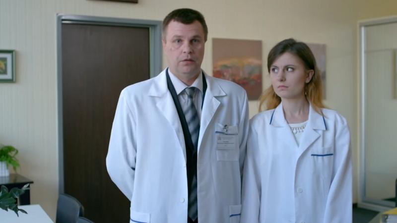 На ковре у глав. врача. Ой, ма-моч-ки! 2 (2017). 6 серия