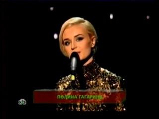 Полина Гагарина - Пощади моё сердце (Toni Braxton) - The best-лучшее