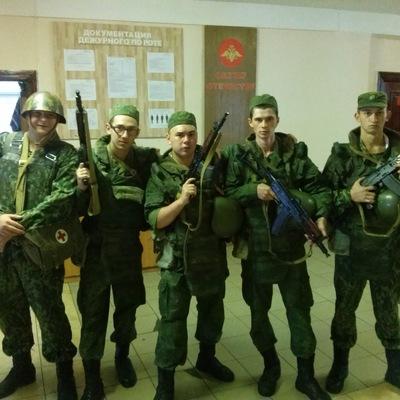Александр Дмитриевич, 20 января , Москва, id27520134